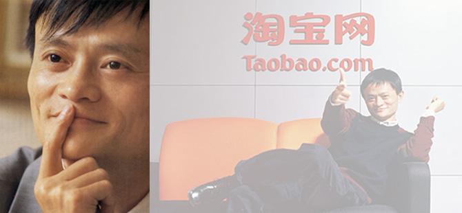 Jack Ma ou le Bill Gates chinois